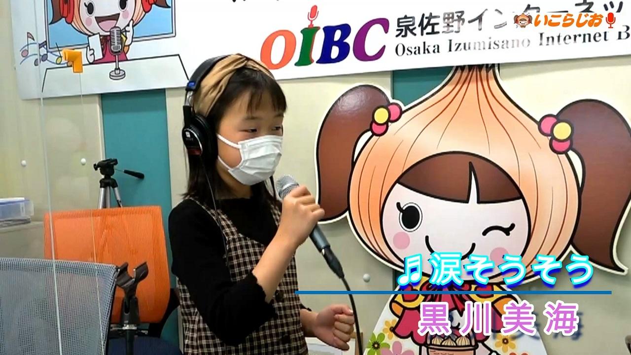 WEMゲストの ちびっ子歌手「黒川美海さん」がNHKのど自慢~おうちでパフォーマンス~に出演